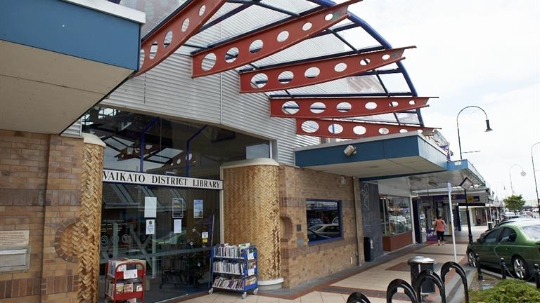 Huntly Library is now closed