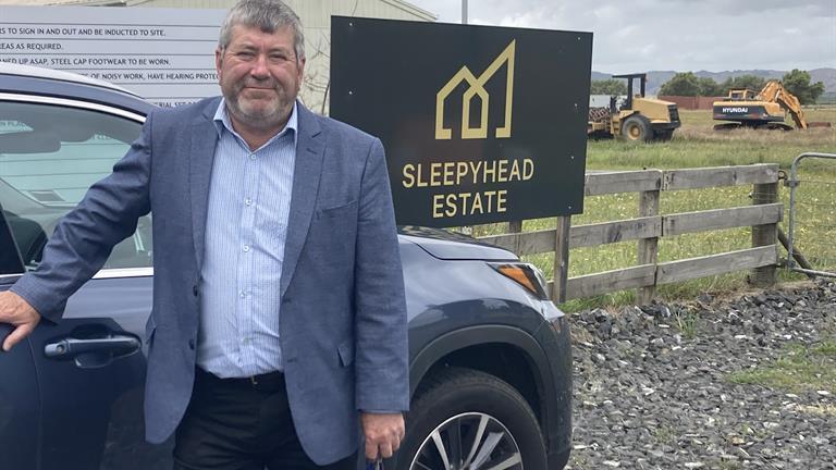 Mayor Sleephyhead Estate