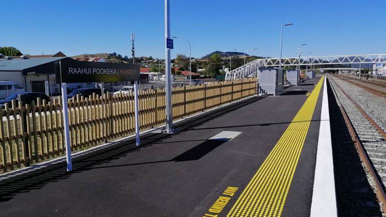 Huntly train station platform